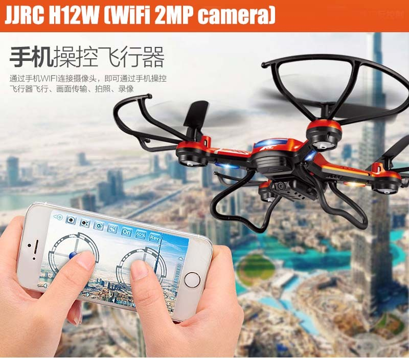 SYNC IMAGE JJRC H12C-1 WIFI Version FPV Drone 2.4G 4CH Headless Mode One Key