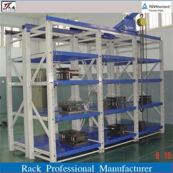 High Quality Steel Industrial Mould Racking