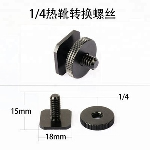Fast gunmen SLR camera screw accessories, Quick strap attachment loop security screws original with 1/4 camera straps screws