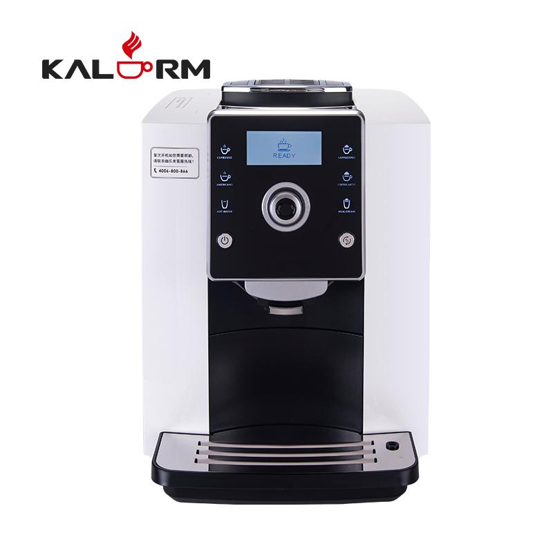 Good Espresso American Coffee Machine For Cafe Buy American Coffee Machine Coffee Machine For Cafe Coffee Machine Product On Alibaba Com