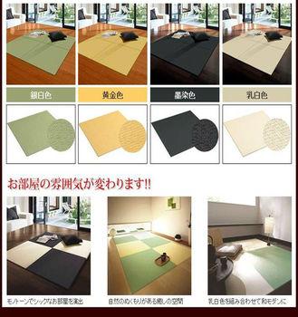 Daiken Japanischen Tatami Matte Buy Tatami Matte Product On Alibabacom