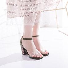 Большие размеры 11, 12, 13, 14, 15, 16, 17, 18, 19, босоножки на высоком каблуке Женская обувь женские летние прозрачные туфли с открытым носком на толсто...(Китай)