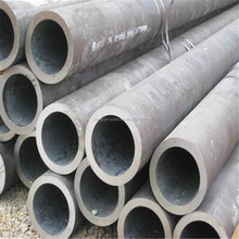 ASTM A335 P5 P9 P91 P22 P12 P11 Seamless Alloy Steel Pipe