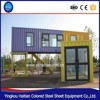 20ft easy moving prefabricated mobile house prefabricated steel sandwich panel container house