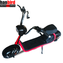 E-bike Rear Brake Disc Electrical scooter with two wheels