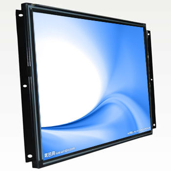 China Frame Lcd Monitor Wholesale 🇨🇳 - Alibaba