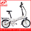 KAVAKI Direct Selling Mini Bright Body Folding Style Easy To Carry Electric Folding Bike,Foldable Bicycle For Young People