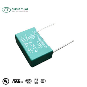 Wholesale (250V.AC) MPP Y2 CLASS Film Capacitor