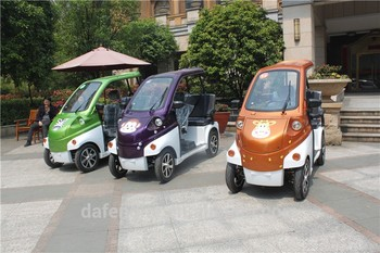 alibaba cheap mini electric cars for kids