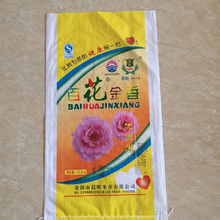 Wholesale pp woven sack roll for rice grain sand cement chemical bag