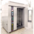 used bakery gas oven in dubai,commeriacl bread oven for French Baguette
