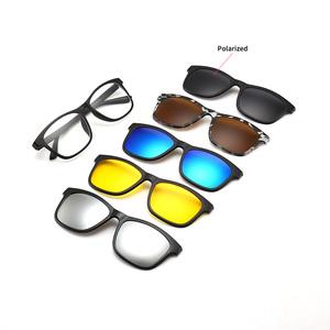 43064b8f10902 Sunglasses Magnetic Wholesale