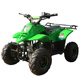 New Coming 4 Wheels 110cc 4 Stroke Quad Bike