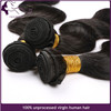 /product-detail/machine-double-virgin-remy-human-hair-brazilian-hair-wholesale-in-brazil-60280400646.html