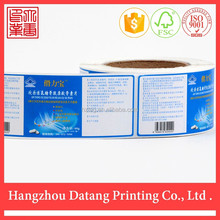 Drug roll to roll digital label printing machine