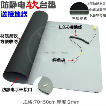 Soft Anti-static Repair station pad Mat