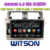 "WITSON 10.2"" BIG SCREEN ANDROID 6.0 CAR DVD PLAYER FOR TOYOTA PRADO 2014"