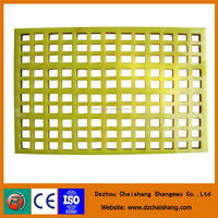 Coal sieving mineral vibrating polyurethane screen mesh
