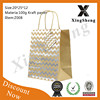 Top quality wholesale most popular xmas fabric gift bags