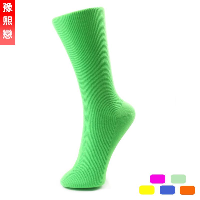 Color Nylon Socks You 88