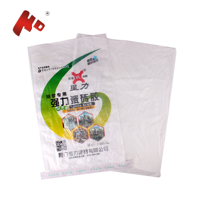 2017 hot sale china pp woven bag for cement paper-plastic sack for farmer