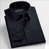 new arrival 2017 high quality classic twill business men's shirts long sleeve turndown collar plus size 3xl dress shirt