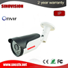 /product-detail/best-selling-bullet-proof-hd-h-265-ip-motion-sensor-cctv-camera-60480851514.html