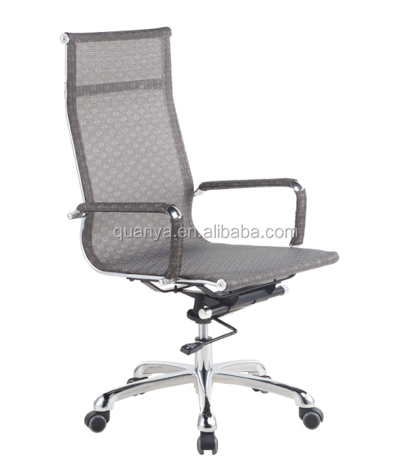 Quanya furniture grey mesh executive chair high back mesh chair swivel arm office chair