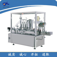 Factory direct sale automatic liquid vial filling machine, vial filling capping machine, vial filling machine