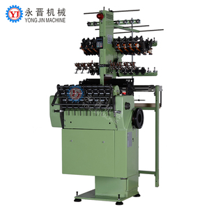 handloom weaving machine, handloom weaving machine Suppliers