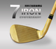 Carbon fiber golf clubs iron 7 golf clubs men and women Left-handed