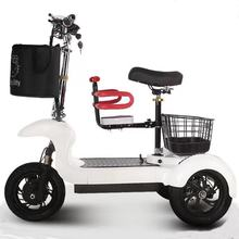 Anziani di <span class=keywords><strong>scooter</strong></span> 3 ruote mobilità elettrica motorino 500 W