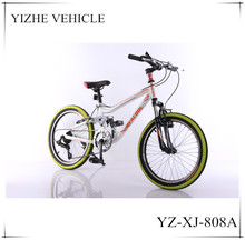 20 inch Mountain Bicycle Road Bicycle/Children Bicycle with high quality