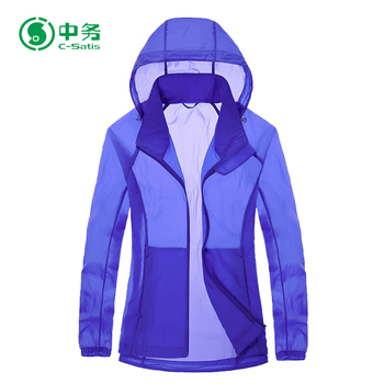 colorful high quality UV Protection Clothing