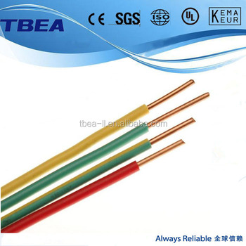 Pvc Insulated Mm Mm Mm Mm House Wiring Cable Wire Price Per - House wiring cable price
