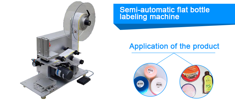 bottle labeling machine _07