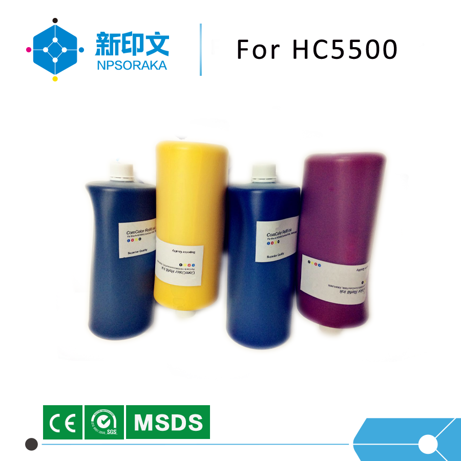 Compatible Digital duplicator photocopy printing screen oil based printer cartridge soy color hc5500 ink