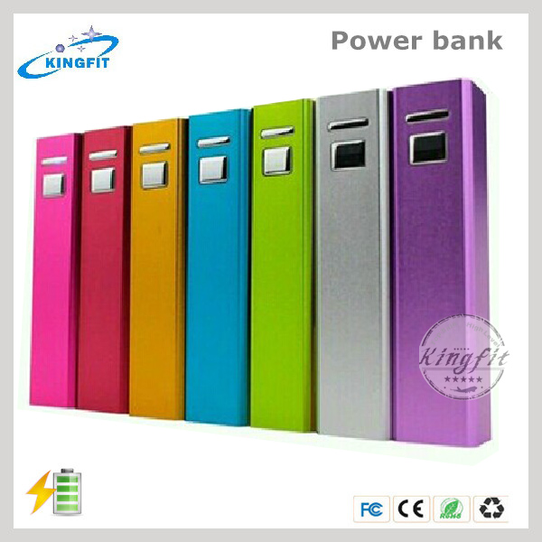 2017 Super Slim Portable Phone Charger, Promotion Gift Rechargeable High Quality Power Bank 2600mah