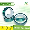 Silicone adhesive wholesale adhesive pet tape