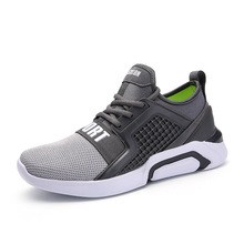 7add85e56 sports shoes, sports shoes direct from Taizhou Zhibo E-Commerce Co ...