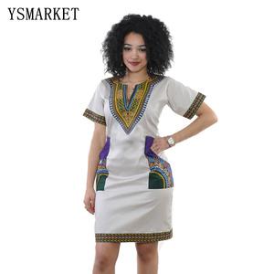 41f048401ff Short Dashiki Dress