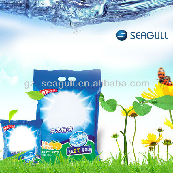 2013 best selling and nice raw material of detergent fragrance for wahsing powder and branded detergent:fresh flower