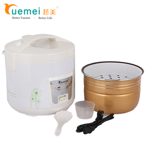 Promotional kitchen appliances auto shut off function cute aluminum pressure electric thermal rice cooker from china suppliers