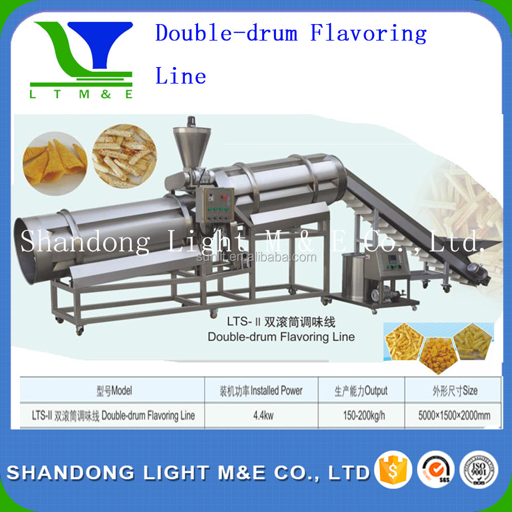 Snack Food Flavoring Machine/Automatic Flavoring Machine/seasoning drum