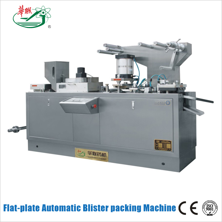 HUALIAN New Innovative Products 2017 0.6-0.8Mpa Automatic Blister Card Packing Machine