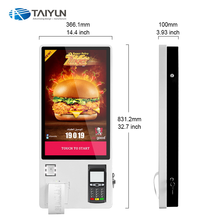 Restaurant Wall Mounted Smart Touch Screen Self-Service Payment Kiosks With Printer And Scanner