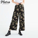Ladies Custom Satin Floral Print Pants Wholesale Women Trousers Designs