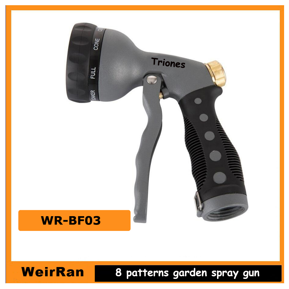 (N878) Heavy duty metal water spray gun hand garden hose nozzle