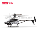 SYMA F4 3 channel redio control wireless toy with syma li-po battery
