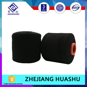 various Specification rubber yarn for mouth-muffle